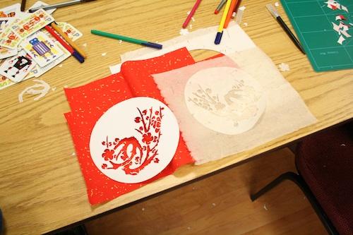 Papercutting 18