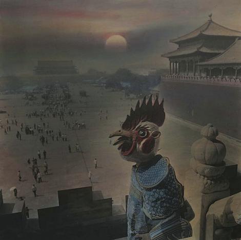 Chen Nong 3