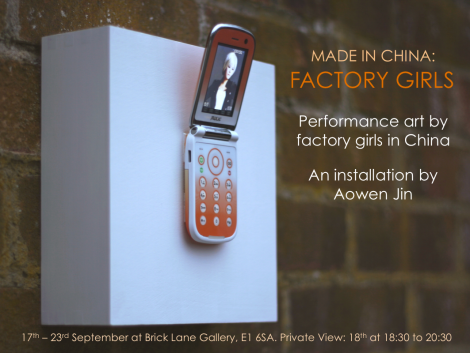 Factory Girls by Aowen Jin Private View Invitation