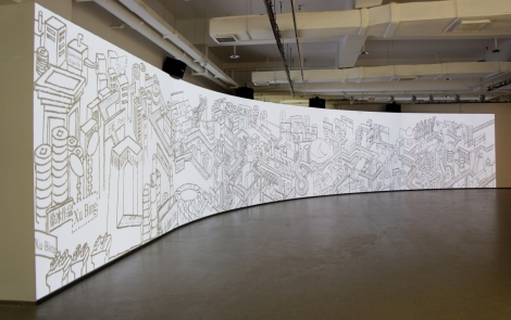 'Character of Characters' by Xu Bing