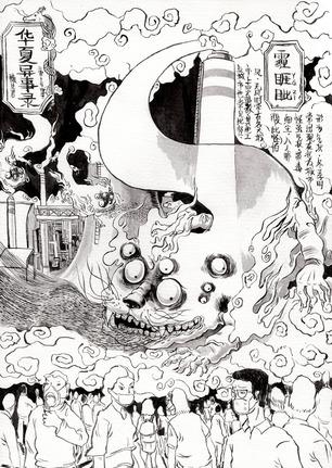 satan-lucky-beijing-china-4B-thumb-307x431-69871