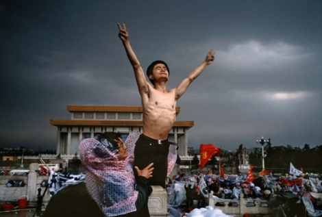 CHINA. Beijing. Tiananmen Square. 1989.