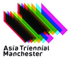 ATM14 logo
