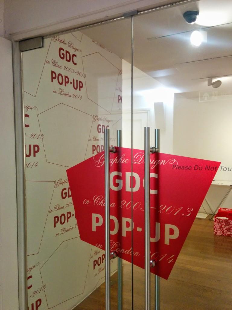 Shenzhen Graphic Design Association GDC exhibition 1