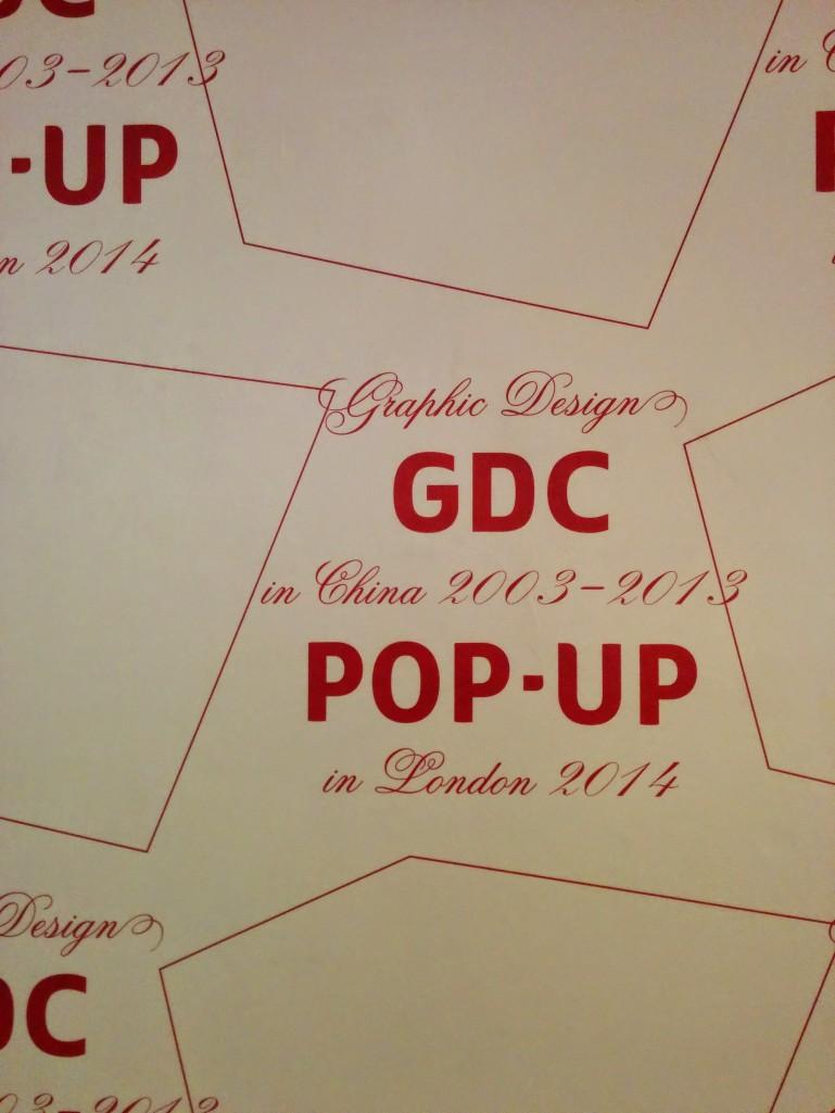 Shenzhen Graphic Design Association GDC exhibition 2