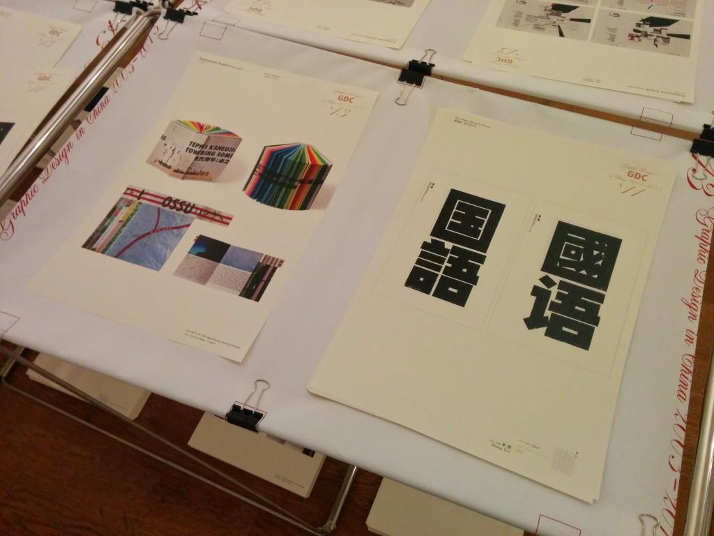 Shenzhen Graphic Design Association GDC exhibition 4