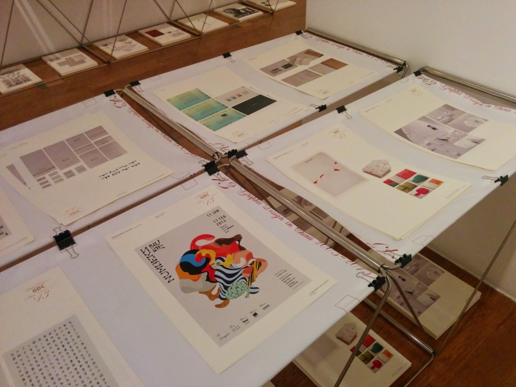 Shenzhen Graphic Design Association GDC exhibition 8