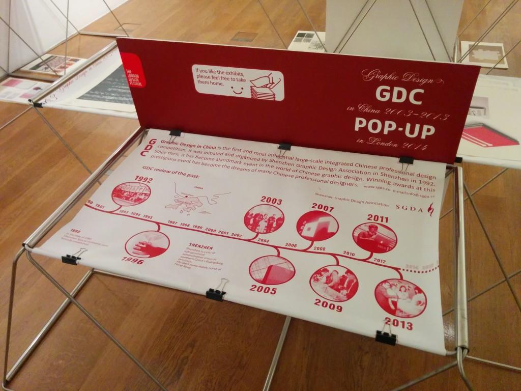 Shenzhen Graphic Design Association GDC exhibition 12