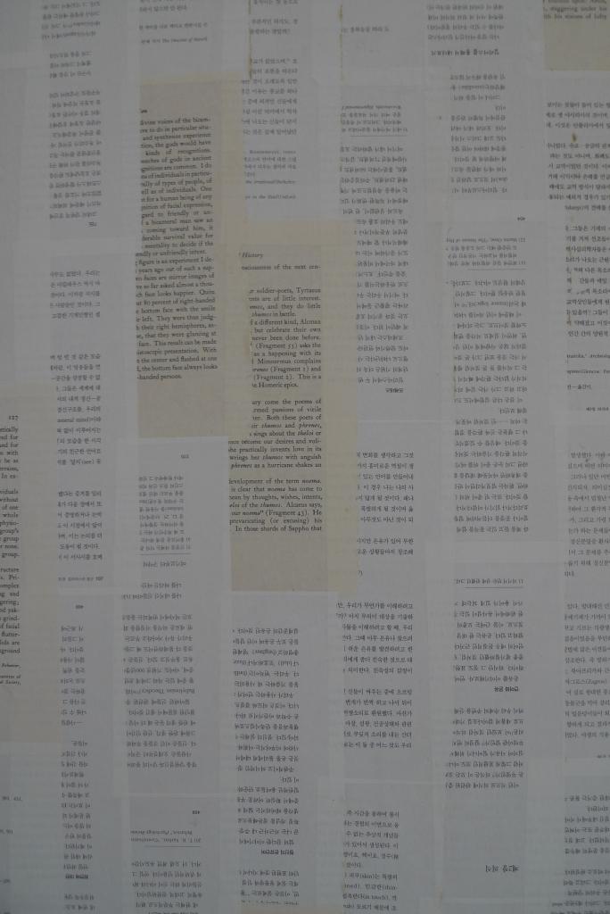 Lee Bul Ikon Gallery 14