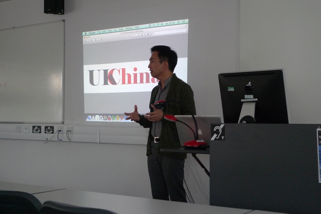 David Tse UK China Arts