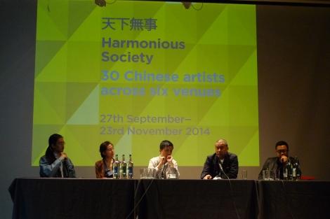 Harmonious Society Conference