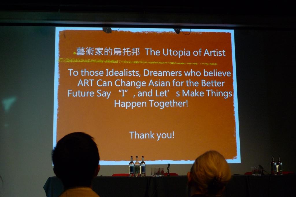Wu Dar-Kuen Harmonious Society Conference 2