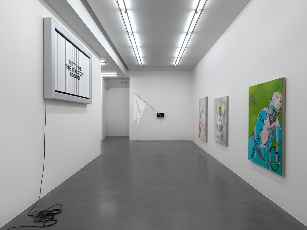 Ran Haung Installation c