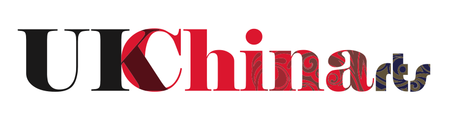 UK China Arts