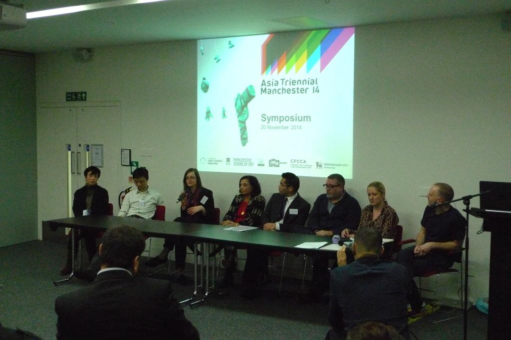 ATM14 Symposium Panel 2