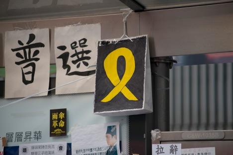 Hong Kong Protests 18_11_14 HIgh Res jpg Anthony Reed_41