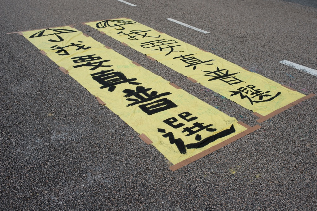 Hong Kong Protests 18_11_14 HIgh Res jpg Anthony Reed_54