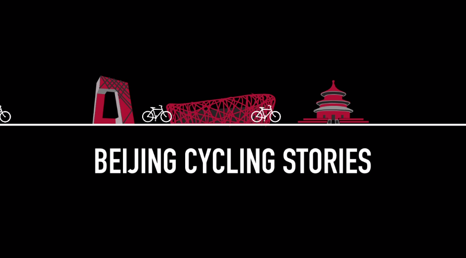 Beijing Cycling Stories