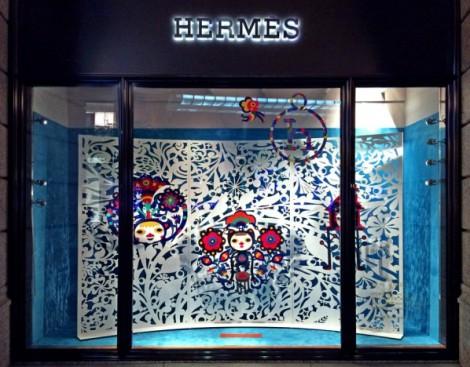 Jam Wu Hermes 1