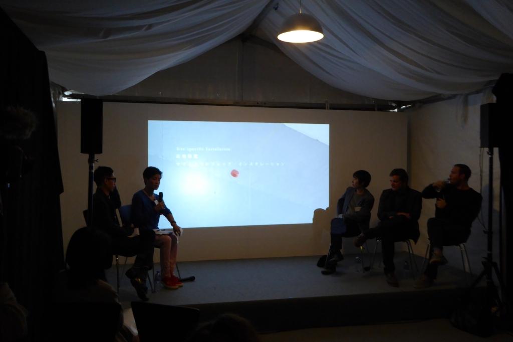 art central hong kong art talks 2