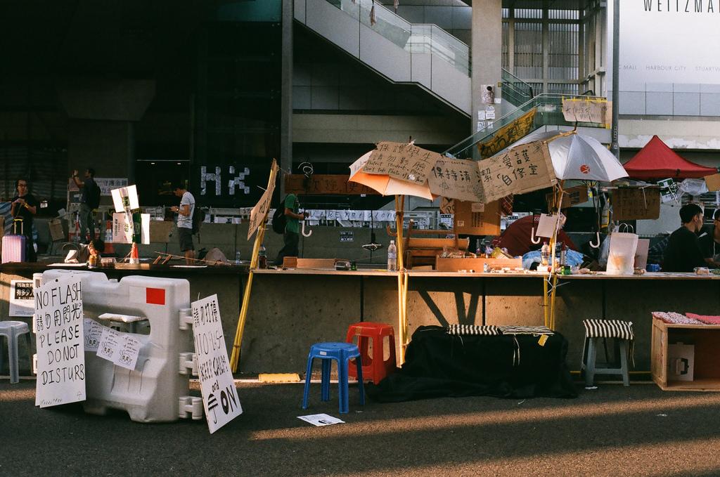 Umbrella Movement Study Room