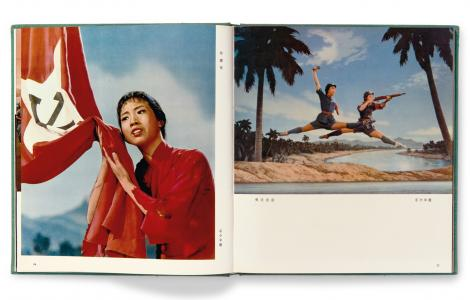 Chinese Photo Book Photographers Gallery