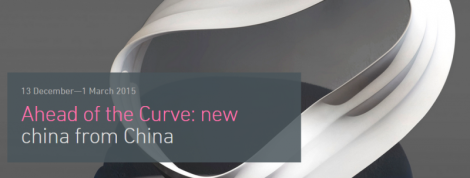 ahead_of_the_curve-800x304