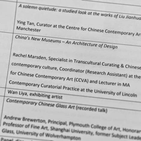 new china from China symposium 16