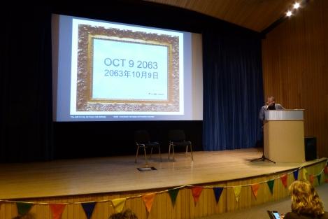 new china from China symposium 12