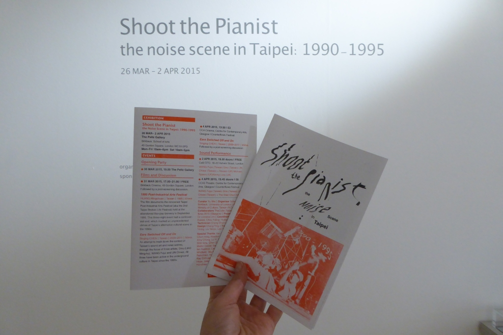 Shoot the Pianist 19