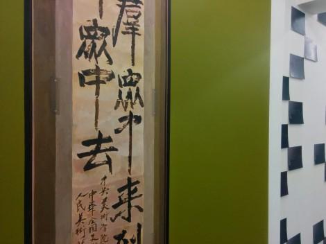 Liu Ding MOT International 6