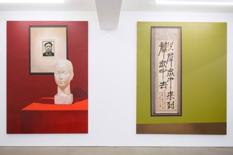 Liu-Ding_Installation-view2-2015