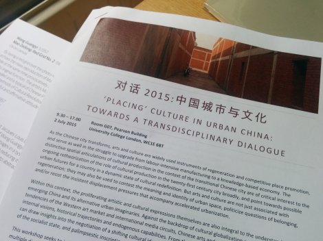 Placing Culture in Urban China