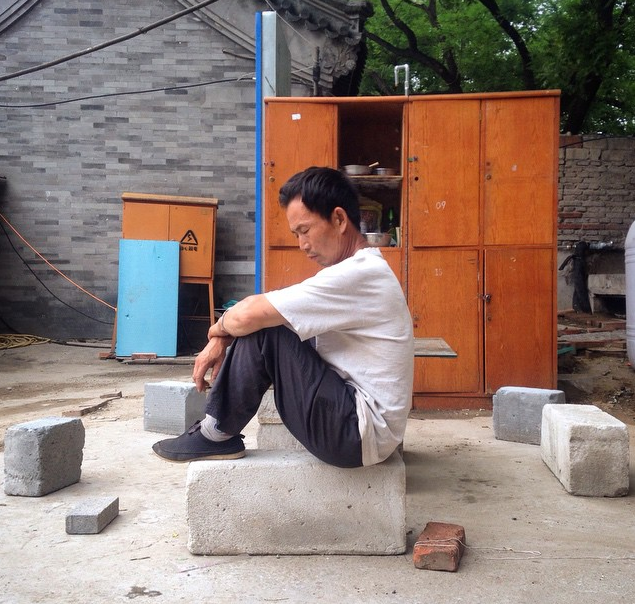 @eyesonchinaproject instagram 6