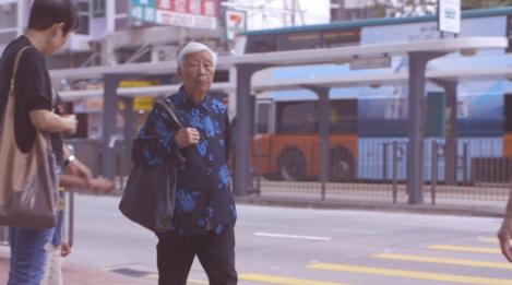 The Way We Dress 'Simone Rocha: Hong Kong Dress' 4