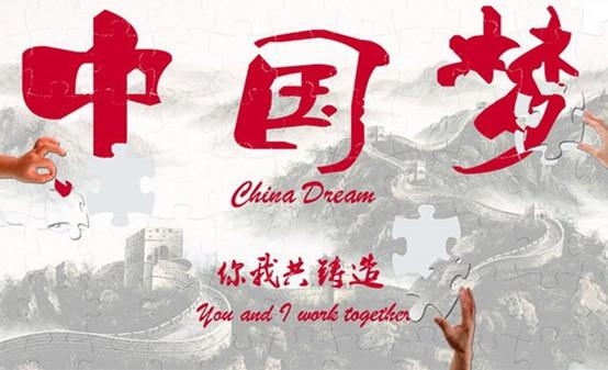 Xi Jinping chinese dream