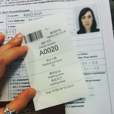 Rachel Marsden visa 2015 1