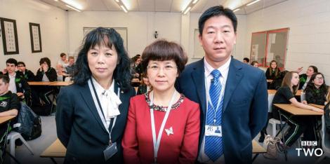Chinese School BBC2
