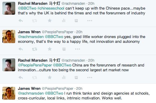Chinese School BBC2 Twitter