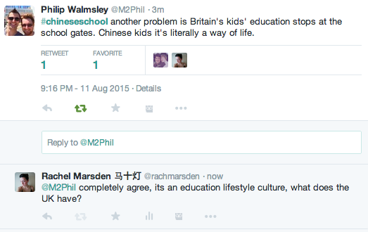 Chinese School BBC2 Twitter 8