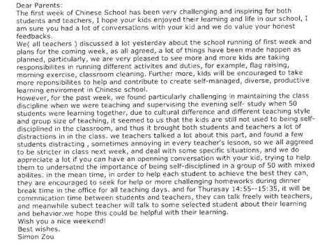 Chinese School BBC2 Twitter 40