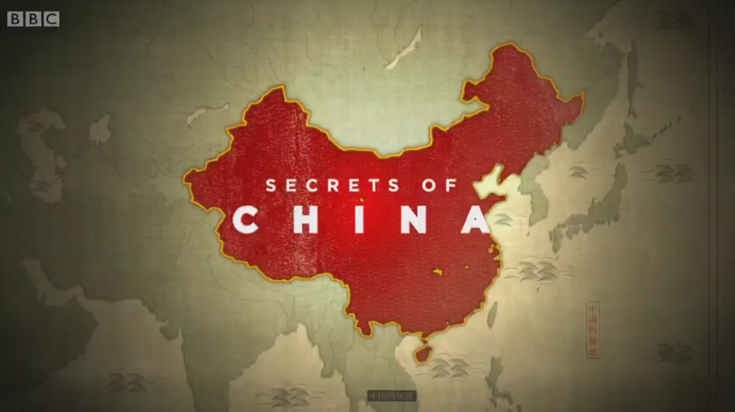 Secrets of China 2