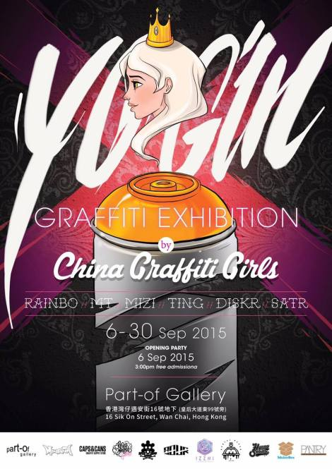 Yo Girls Graffiti Exhibition by CGG Crew (China Graffiti Girls) 22