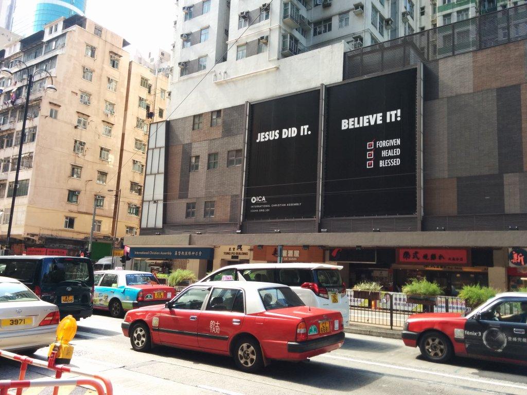 Hong Kong 5