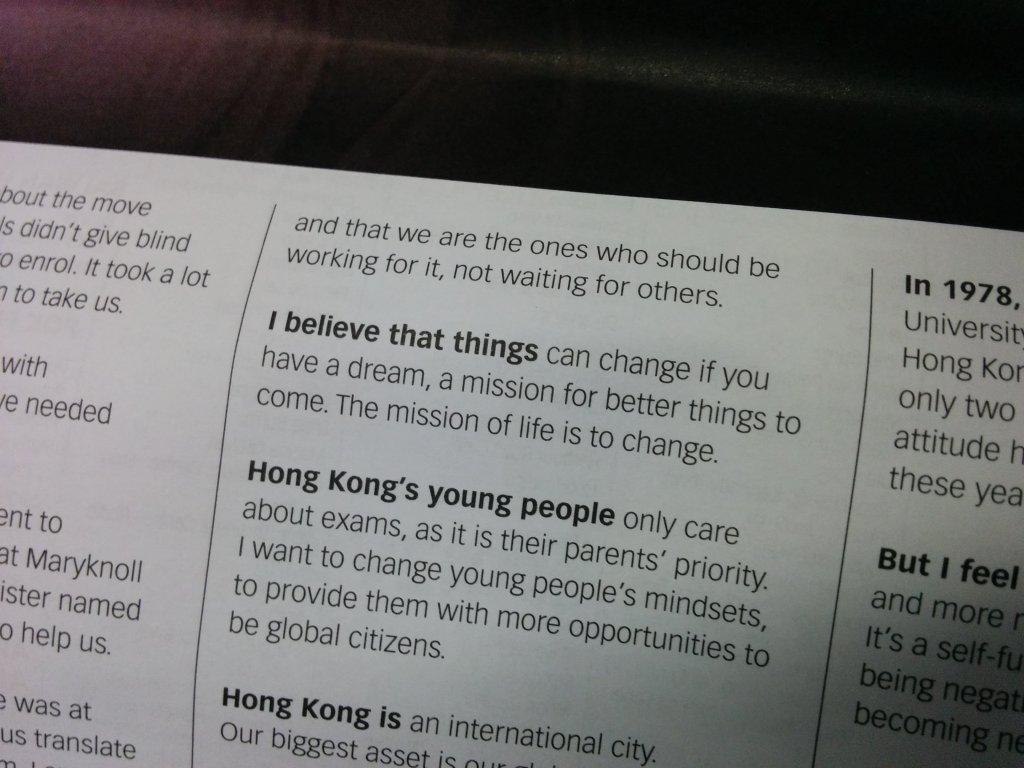 Hong Kong 7