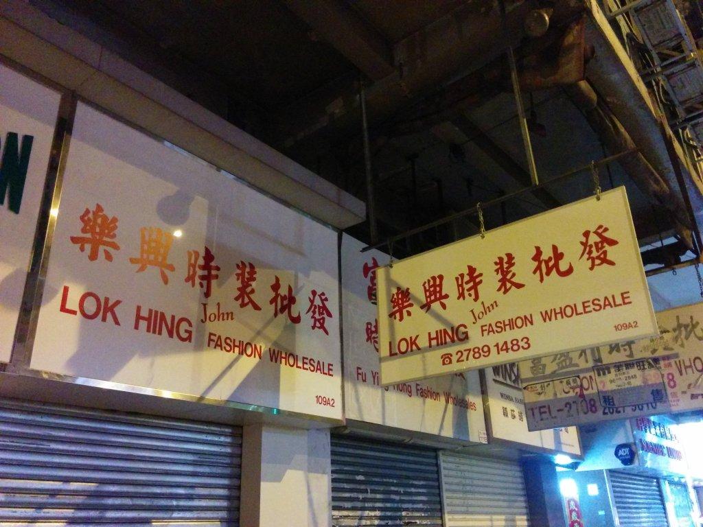 Hong Kong 8