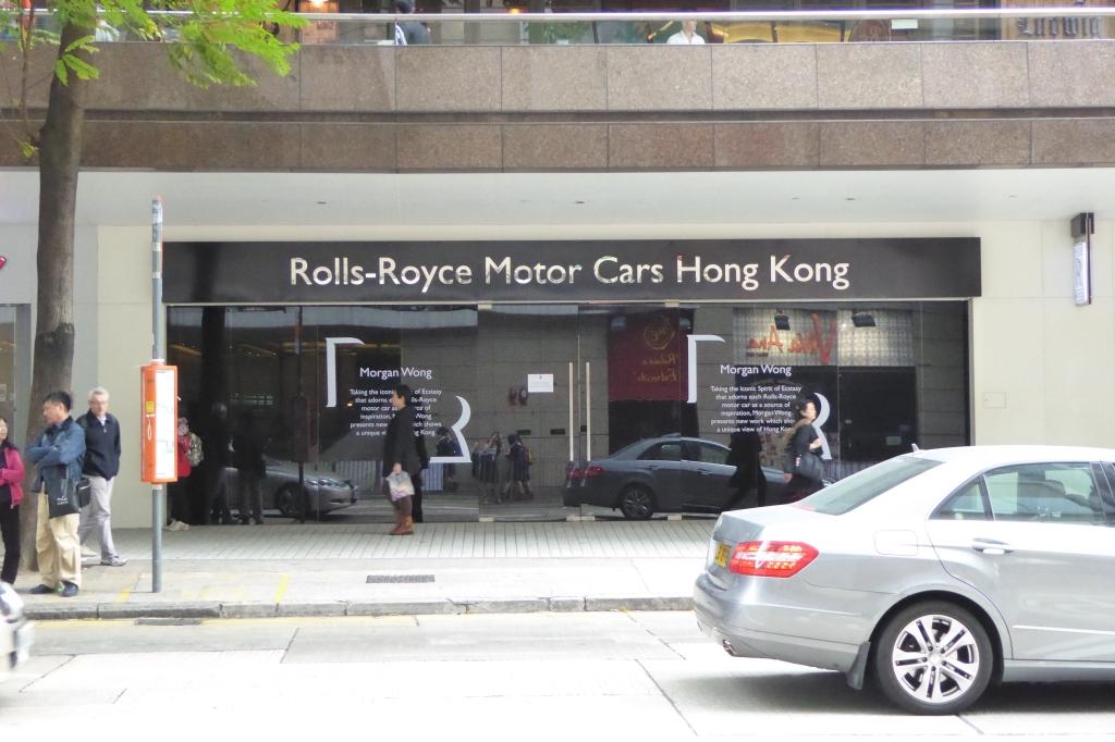 Morgan Wong Rolls-Royce 1