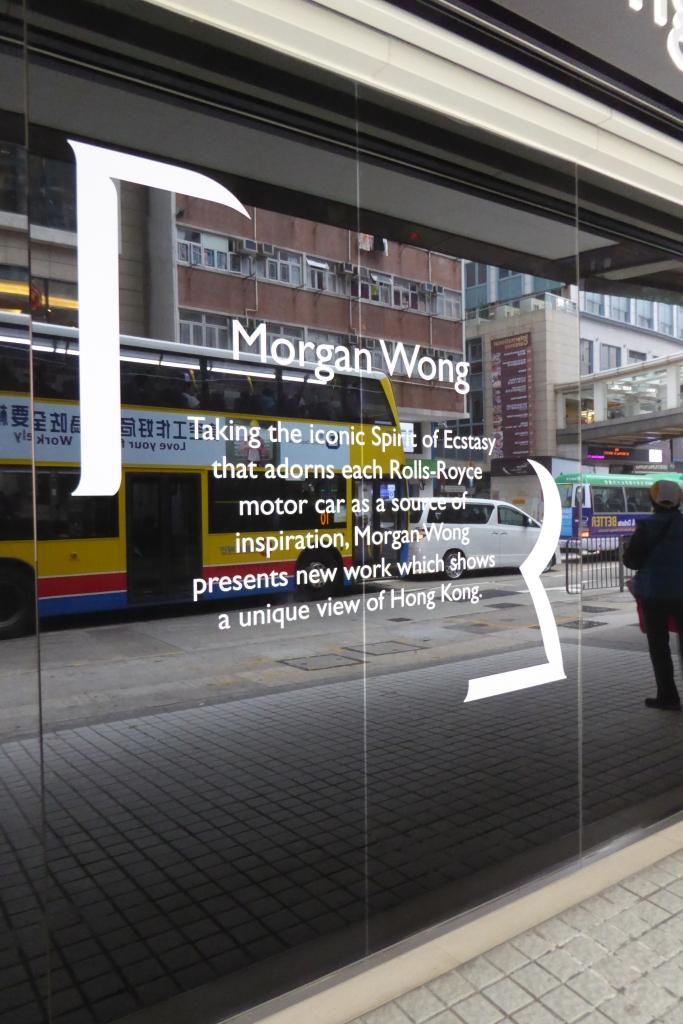 Morgan Wong Rolls-Royce 5