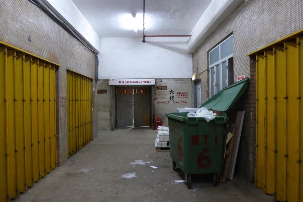 Morgan Wong studio 2