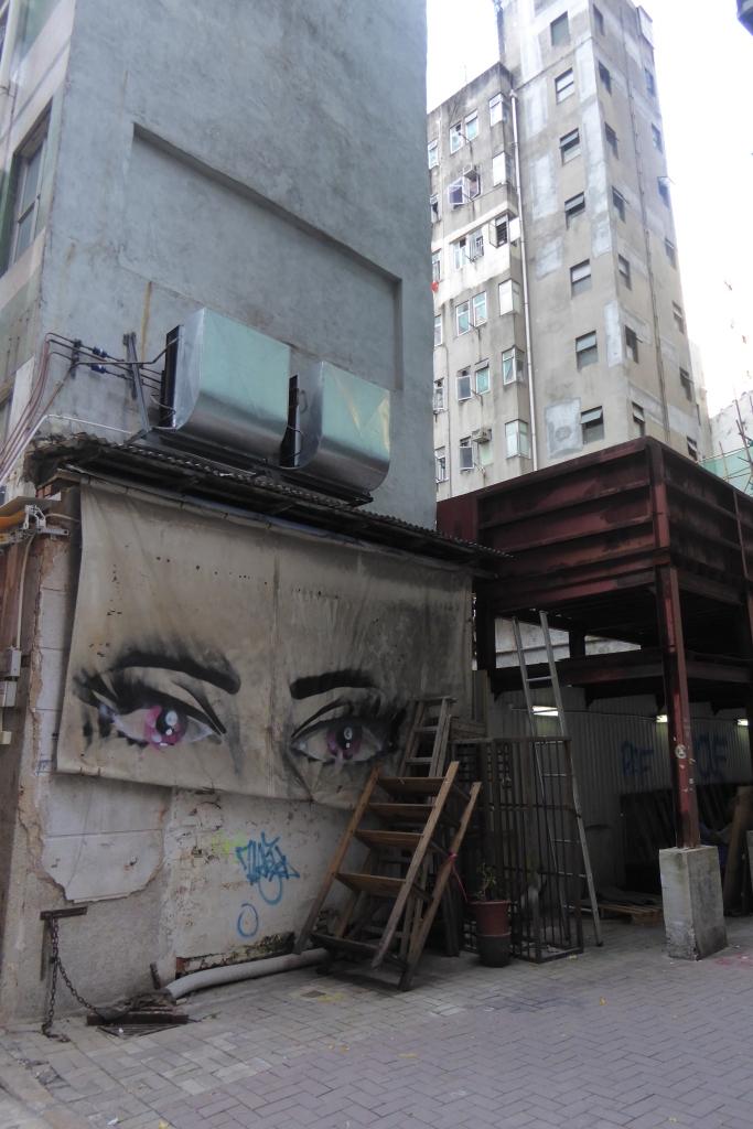 Hidden Street Pearl Lam Galleries SOHO 1